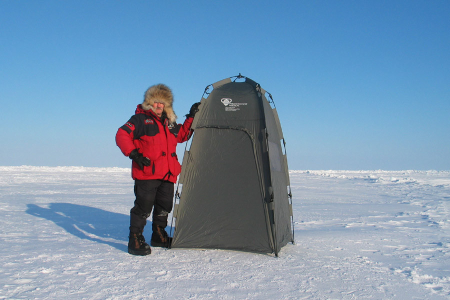 Privacy Tent North Pole