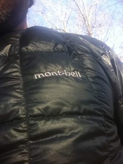 Mont bell ex light down jacket