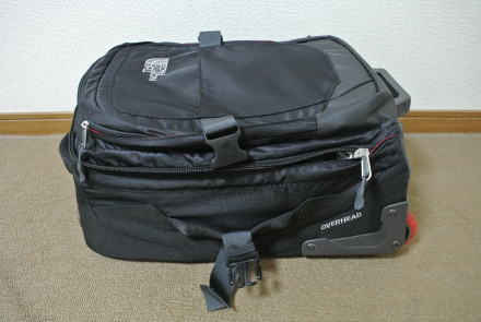 The North Face Carry On Bag - 2140cu in.