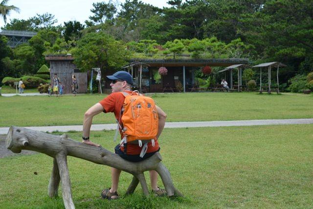 Flipside Sport at the garden