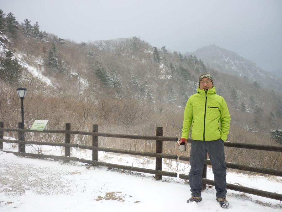 at the JIRI MOUNTAIN shelter